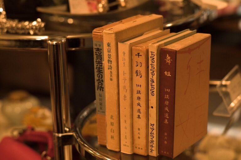 Fast ways of Studying Japanese