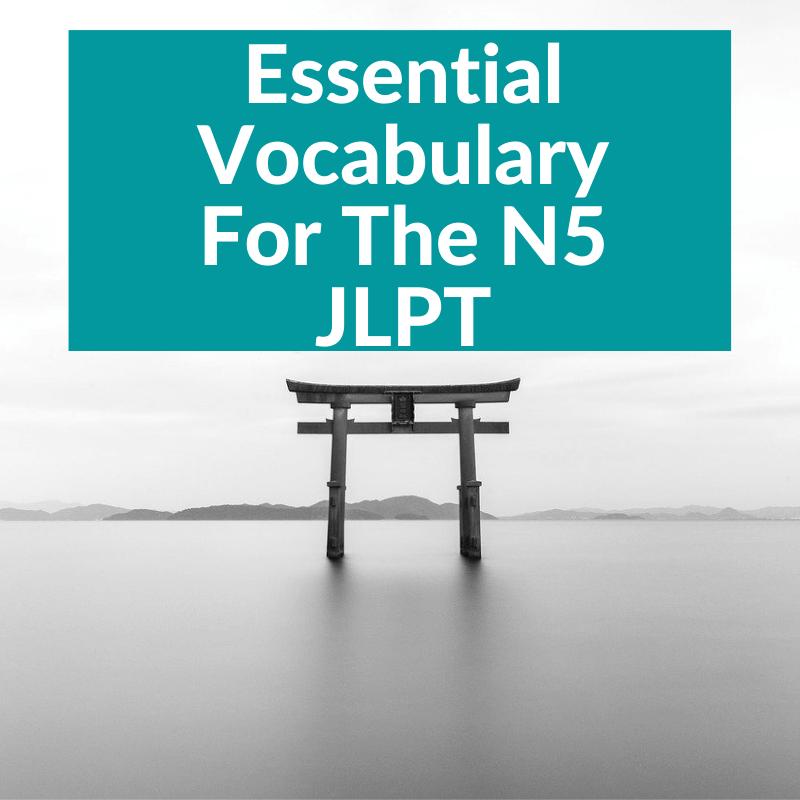 Japanese N5 Vocabulary List