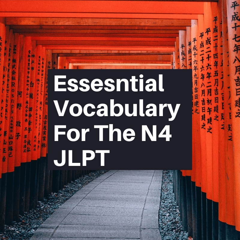 JLPT N4 Vocabulary list
